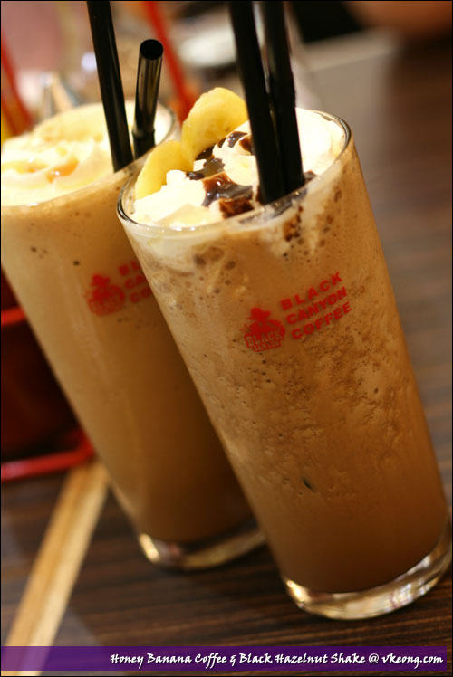 honey-banana-coffee