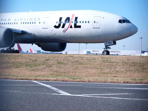 Haneda Tokyo Airport