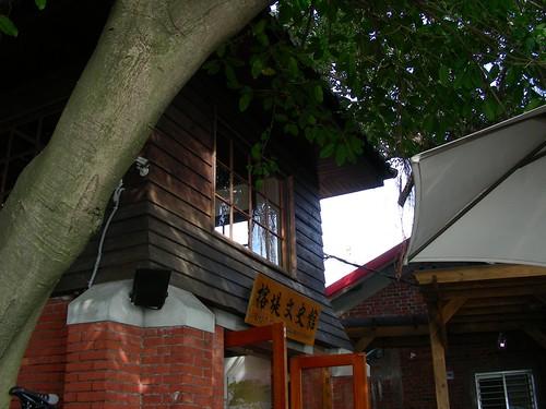 榕堤文史館