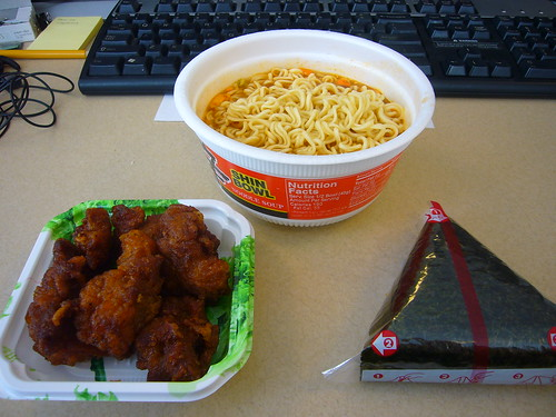 Desk-Lunch