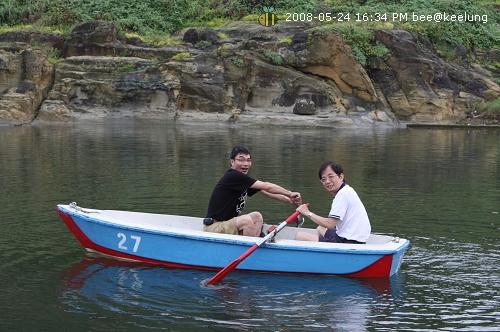 20080524基隆和平島公園玩耍