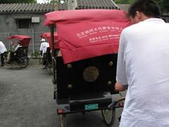 China-0233