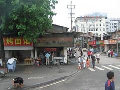 China-0978