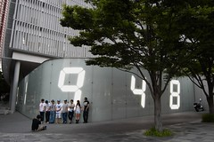 Tokyo 2008 - Roppongi Hill - Counter Void (2)