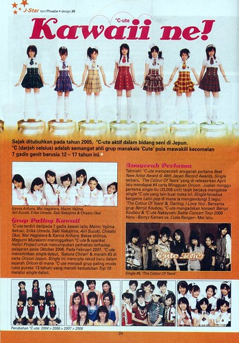 C-ute scan magazine jul 2008_mfbar