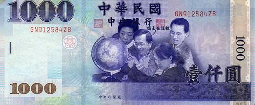 千元大鈔-瑞士在這裏 阿扁全家轉地球 http://www.flickr.com/photos/anchime/2776975524/