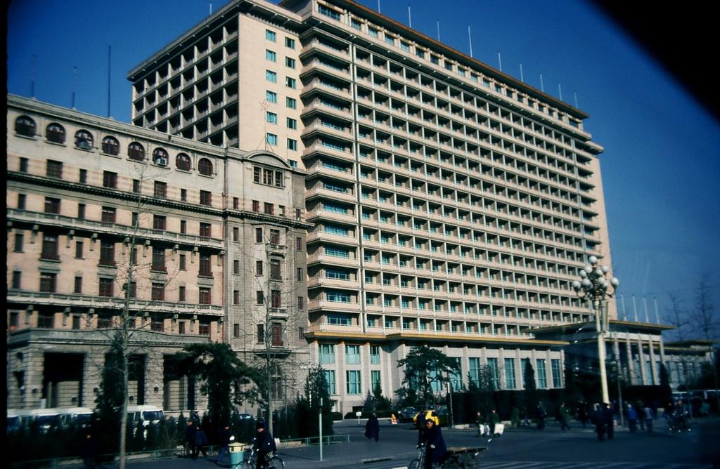 Peking Hotel, 1980