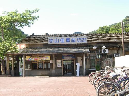 山佳車站前