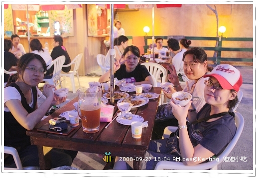080927瘋狂颱風高鐵租車墾丁行第一天 (101)