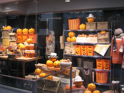 Décorations d'Halloween dans un magasin de Shibuya