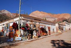 Punamarca Street