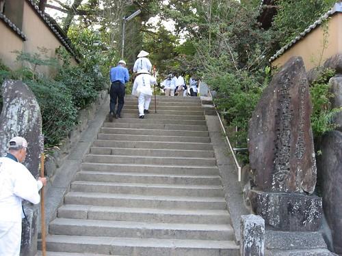 Shikoku pilgrimage(46 Jōruriji Temple ,浄瑠璃寺)