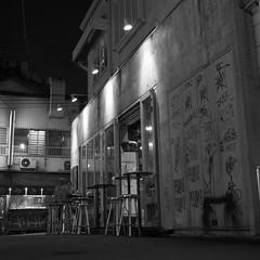 MISHIMA.. (F_blue) Tags: streetart tokyo fuji hasselblad stm kichijoji graffitiart 500cm 吉祥寺 落書き neopan100acros planart c8028 fblue2008