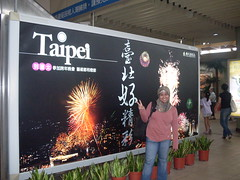 Taipe touch your heart (tun sriana) Tags: touch hearth danshui