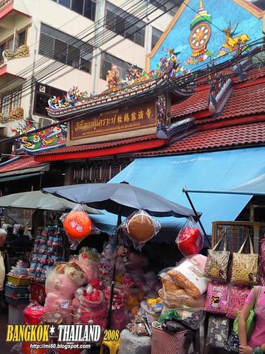 BKK Thailand 08