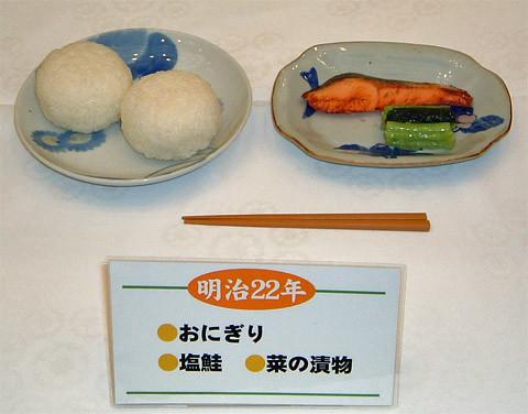 Desayunos japoneses durante los últimos 120 años class=