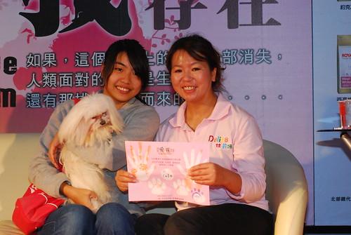 2008122102154.JPG