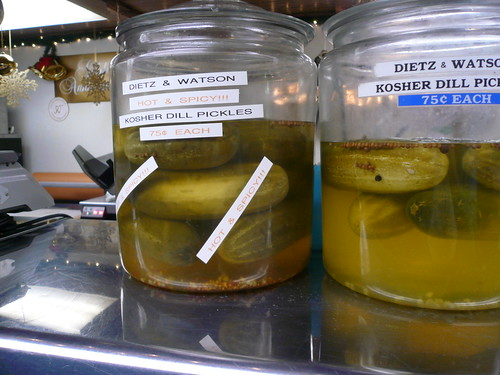 Pickles (#2)
