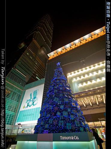 聖誕信義。Taipei101@台北市.信義區