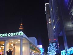 Starbucks Coffee 新宿サザンテラス店