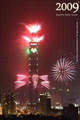 Fireworks & Taipei 101 * Happy New Year 2009, Taiwan (*Yueh-Hua 2016) Tags: longexposure sky building tower architecture skyscraper canon landscape eos nikon fireworks 101   f11  ai  happynewyear   30d     101     canoneos30d verticalphotograph    taipei101internationalfinancialcenter tigerpeak  2009january  nikonainikkormf50mmf14