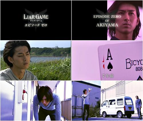Liar Game 2 DVD SP Zero-Akiyama