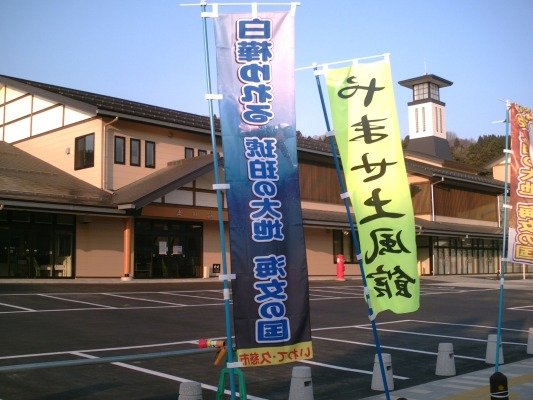 080406town01
