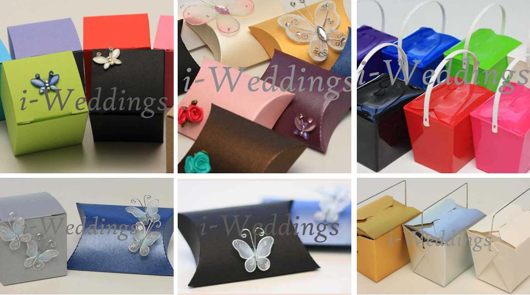 iLoveThese new designer boxes