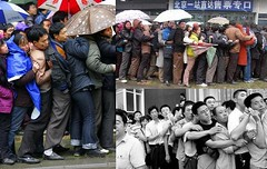 queue.in.china