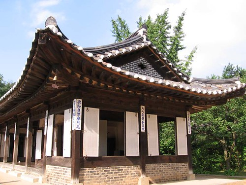 Yangban House