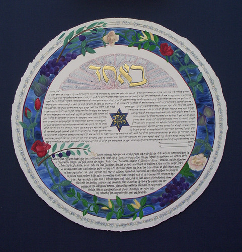 The Floating Flowers Ketubah
