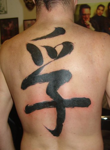 chinese backpiece