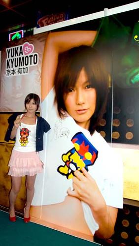 京本有加 画像29