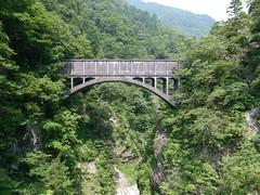 水路橋(すいろきょう)
