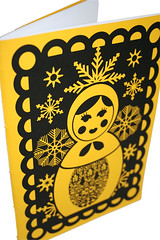 From Russia With Love - Yellow Notebook (teaandceremony) Tags: handmade teaceremony papergoods