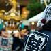 autumn festival aoyama