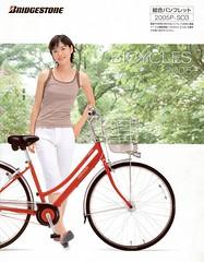 自行車look