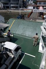 Ferryboat, Miyajima