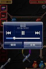 玩遊戲中調音量