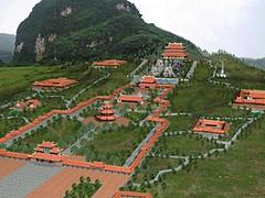 baidinh1 (REIC Vietnam) Tags: pagoda complex bai dinh
