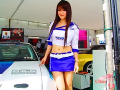 BangsanRally (22)