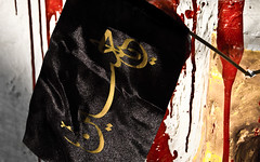 Ya Hussain   (AMMAR Photo) Tags: wallpaper d50 nikon background ya ashoora  hussain  moharram  sanabis 1430h 1430
