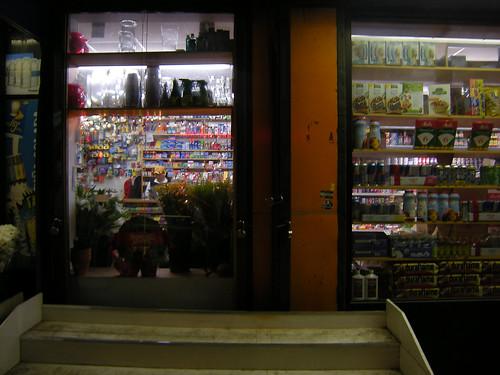 DSCN2110.JPG Night-owl Grocery 2