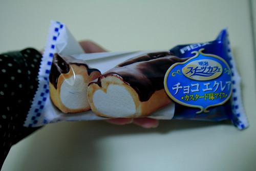 チョコレクレア