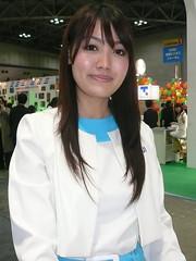 ep2008