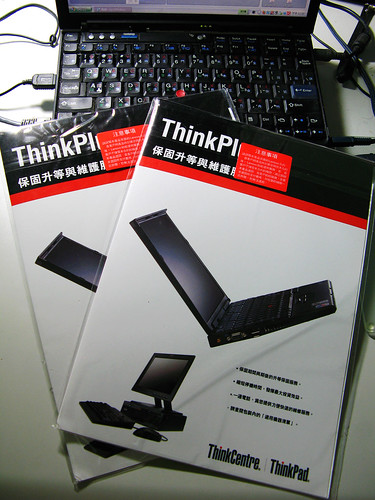Lenovo ThinkPlus 3+1