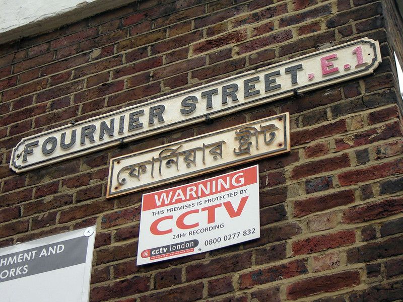 Bengali street sign Fournier Street London