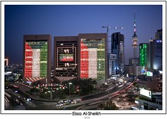 Kuwait National Day (Essa Al-Sheikh - @Bo3awas) Tags: lighting canon buildings town photo day cityscape 26 down national 25 kuwait february banks  kuwaitcity   alsheikh eissa     xti  400d