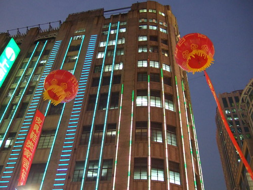 Lanterns on Nanjing Road