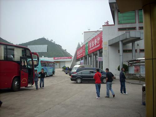 CHINA 5931
